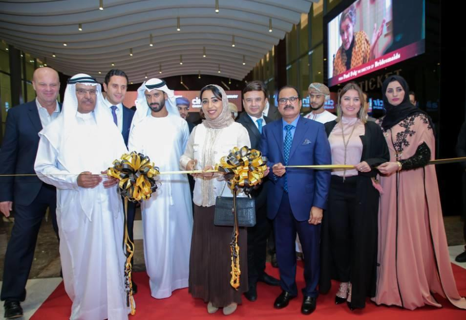 Mexico's Cinepolis opens first luxury cinema in Muscat
