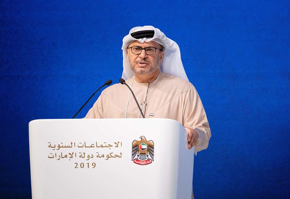 In pictures: Annual UAE Government meetings begin in Abu Dhabi