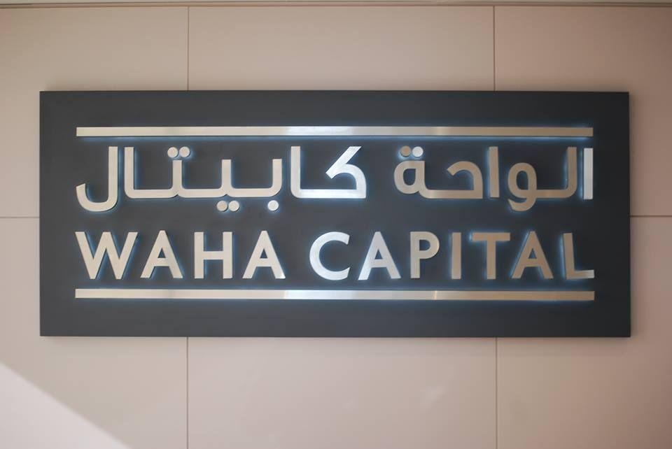 Abu Dhabi's Waha Capital planning to invest $200m in US stocks, says CEO