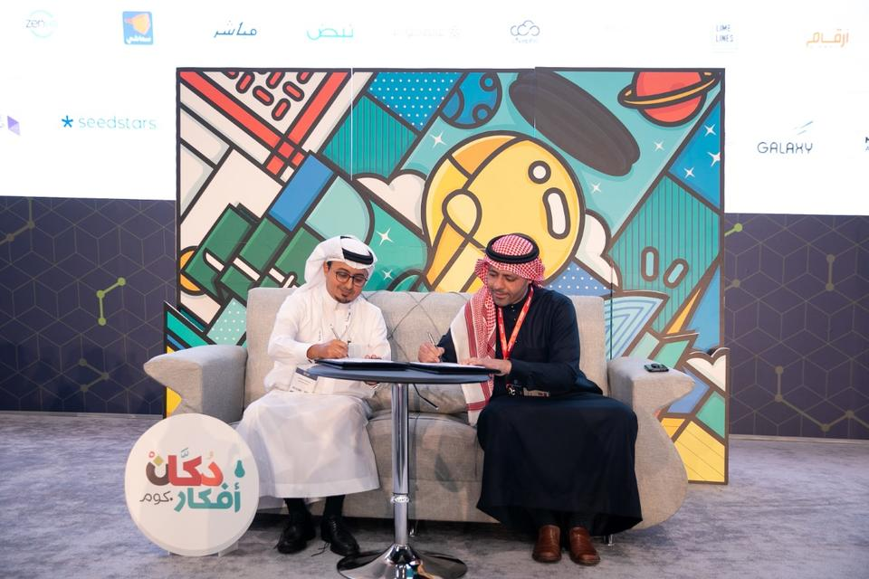 Saudi gifts retailer secures $5.6m funding for expansion