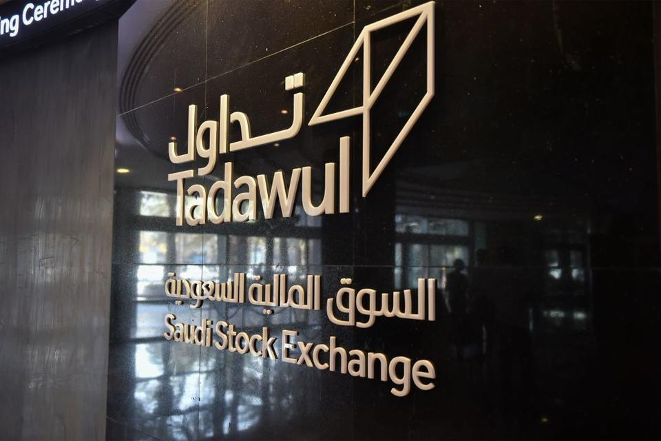 Amlak International reveals price range for IPO