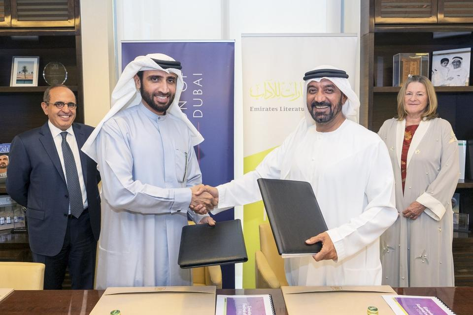 Dubai wealth fund expands sponsorship of Emirates Lit Fest