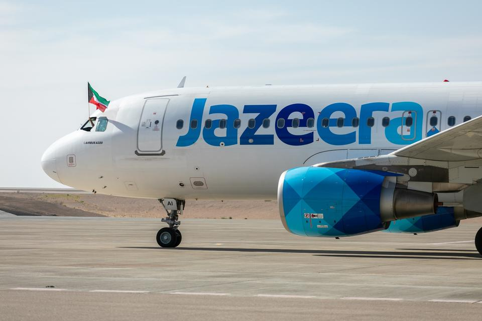 Kuwait's Jazeera suspends dividends in bid to cope with Covid-19