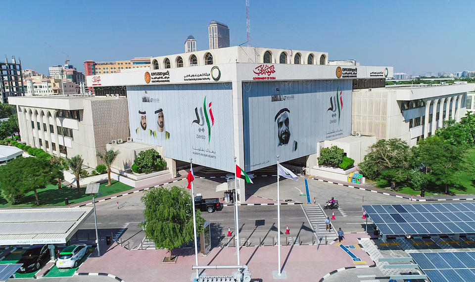 DEWA comes out on top in Dubai Customer Happiness survey