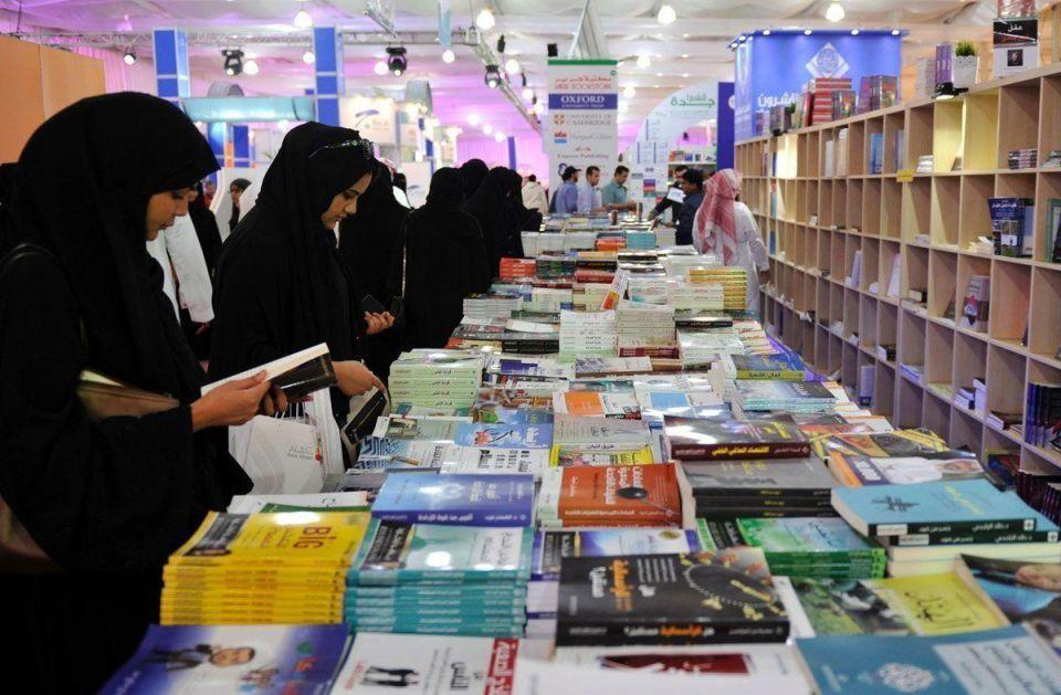 Jeddah International Book Fair draws thousands of visitors
