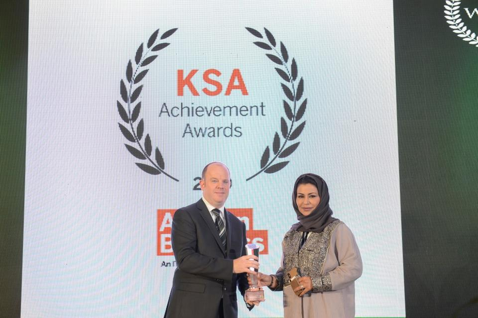 Winners of the Arabian Business KSA Awards 2019