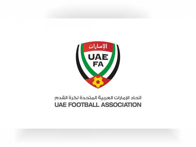 New initiative launched to shape future of UAE football