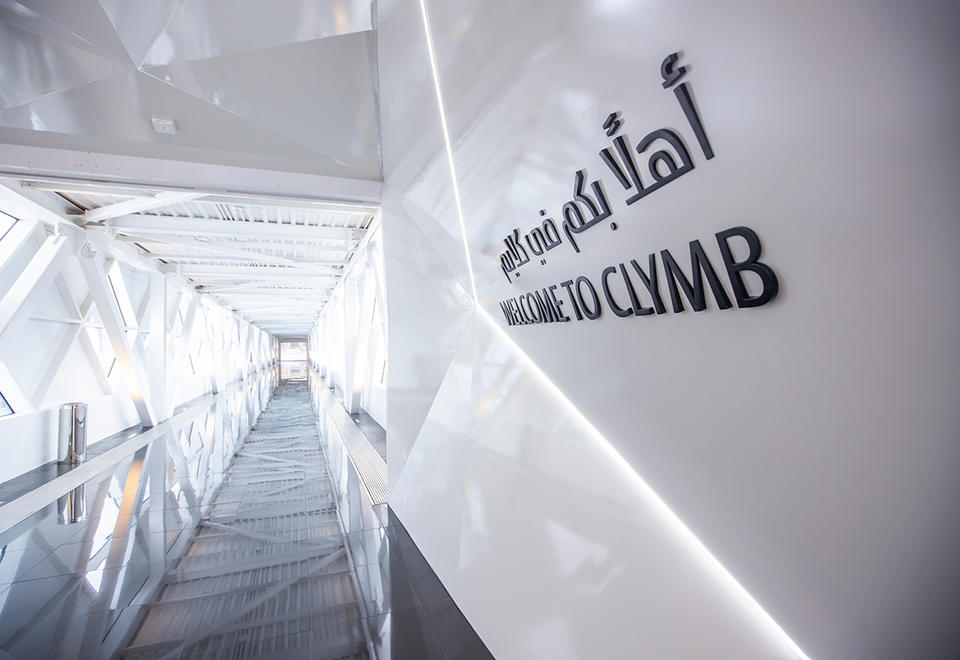 In pictures: A look inside CLYMB Abu Dhabi