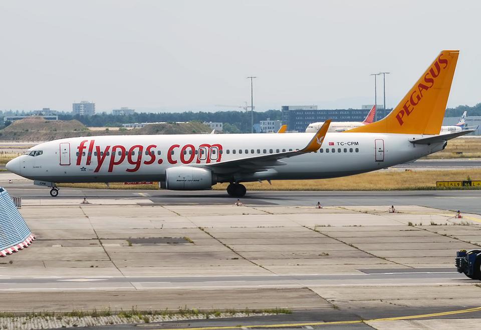 Istanbul's Sabiha Gokcen airport closed after flight from Sharjah slides off runway