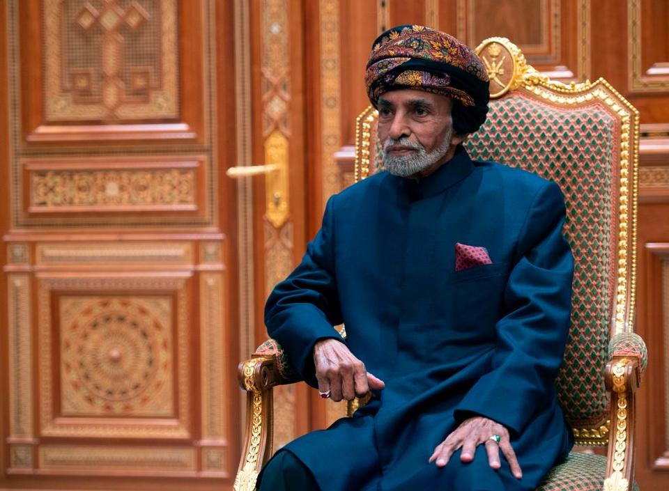 Late Sultan Qaboos bin Saud funds training for 150,000 Omani students