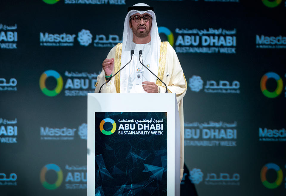 UAE's Masdar inks agreement for first floating solar project in Indonesia