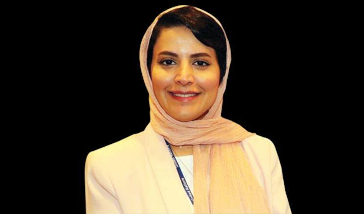 Saudi Arabia appoints princess as UNESCO representative