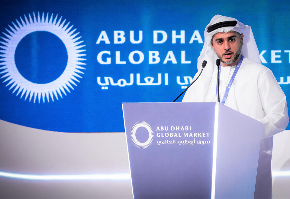 ADNOC exploring financing options to drive smart growth strategy