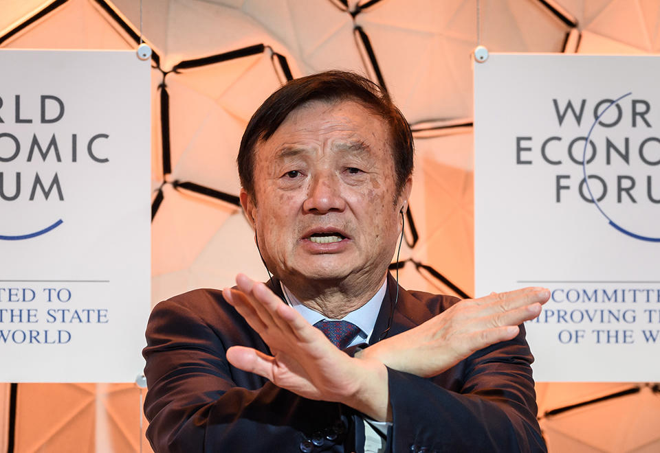 In pictures: 50th meeting of the World Economic Forum in Davos