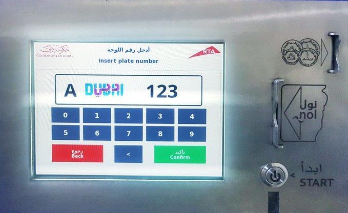 Dubai's transport authority set to launch eParking system