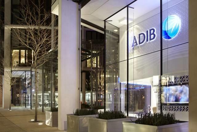 Abu Dhabi bank ADIB provides $87m financing for UK deals