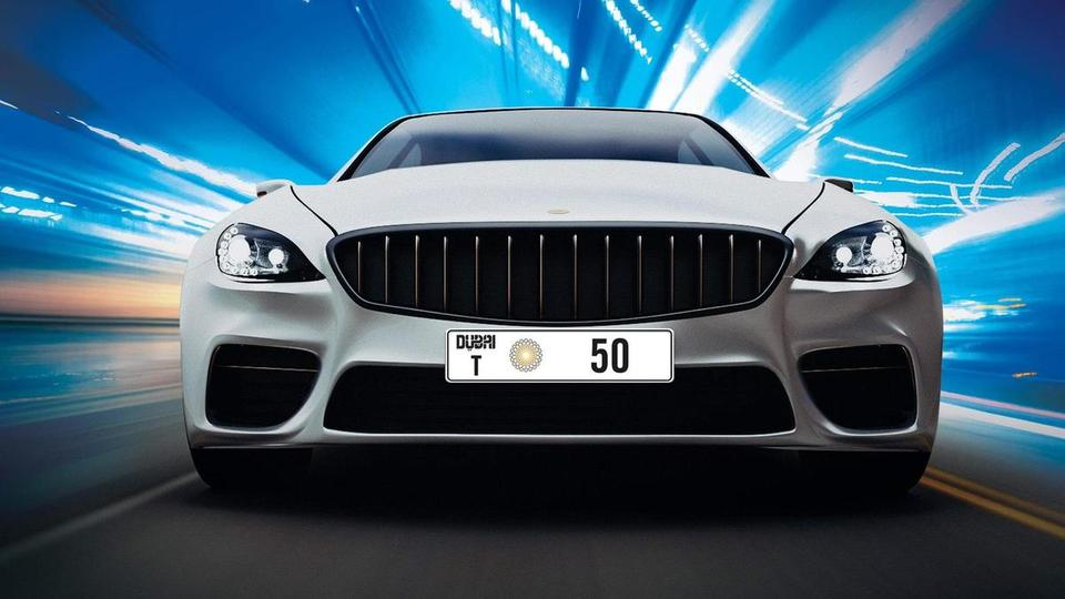 Special Expo 2020 Dubai licence plates on sale from Sunday