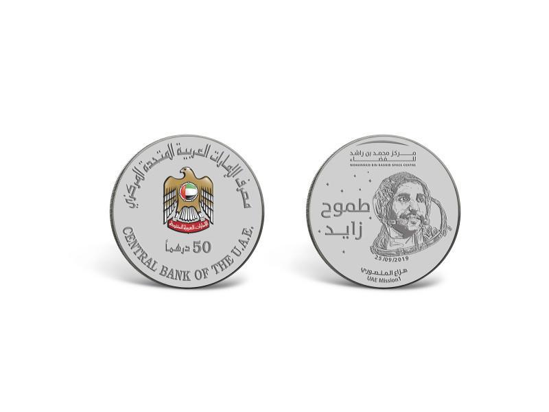 UAE issues silver coin to celebrate Emirati astronaut Hazza Al Mansouri