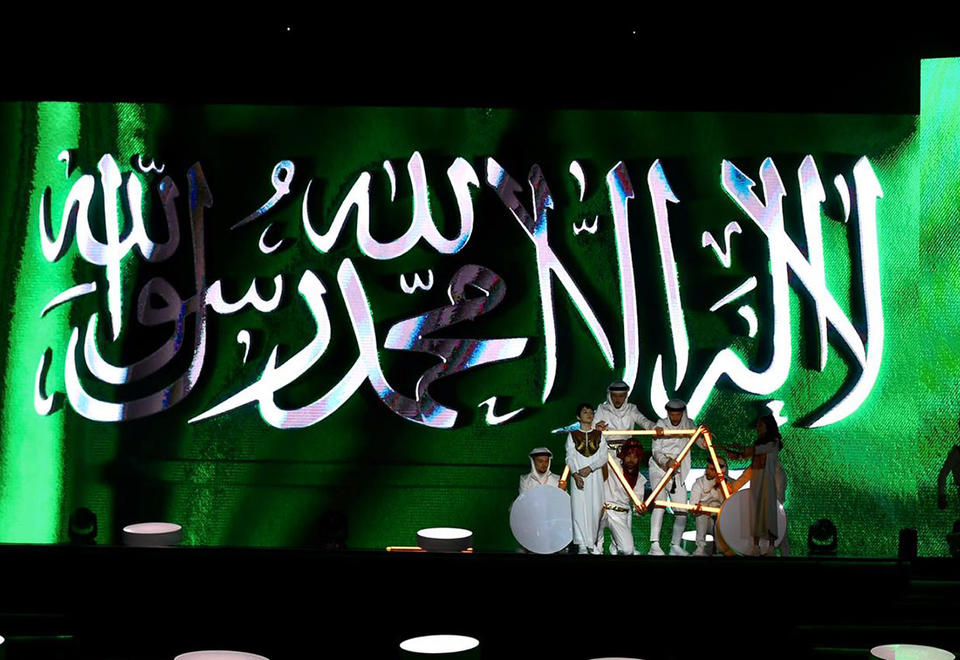 In pictures: Opening ceremony of the Saudi Tour 2020 in Riyadh