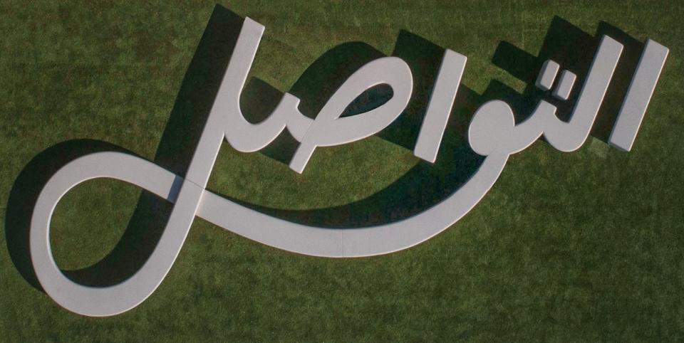 In pictures: Expo 2020 Dubai makes public statement