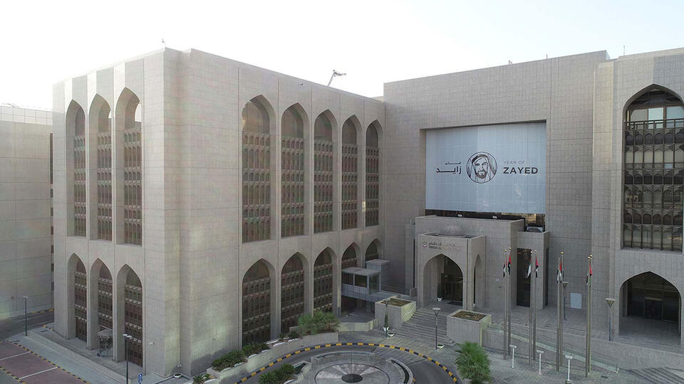 UAE central bank boosts liquidity with $4.3bn cash injection