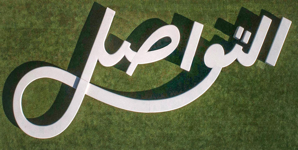Expo 2020 Dubai benches to showcase Arabic language