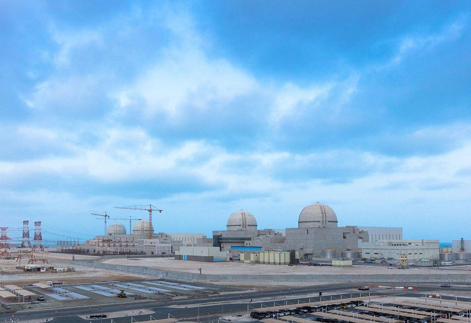 Fuel loading begins at UAE's first nuclear power plant
