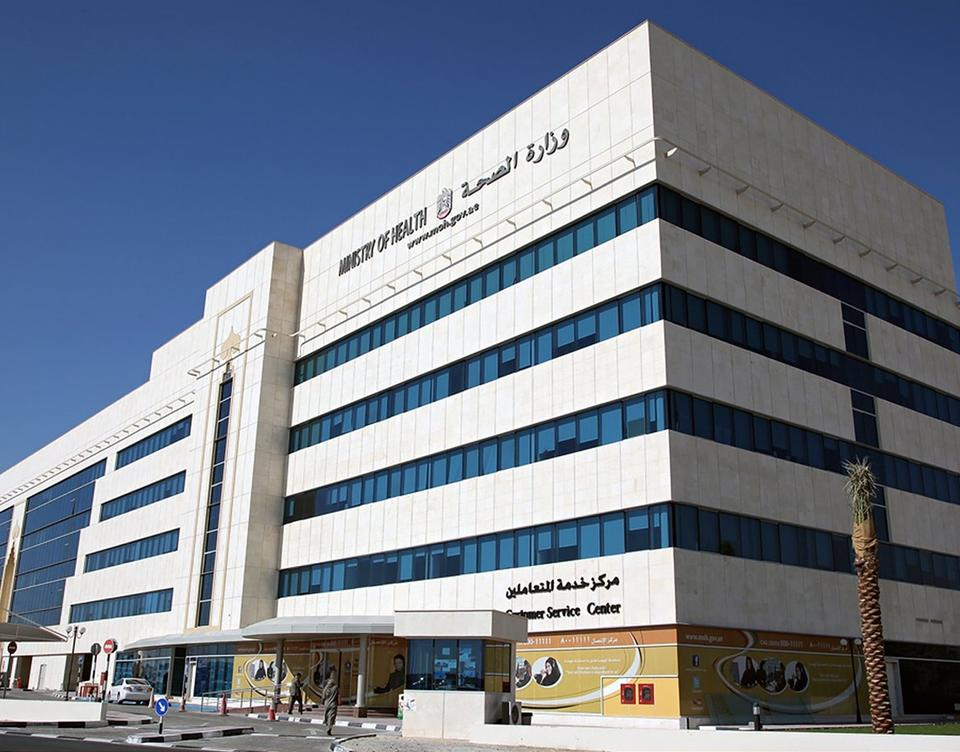 UAE ministry confirms two new coronavirus cases, bringing number to 13