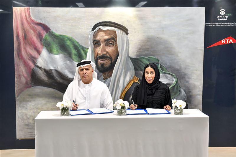 Brand Dubai, RTA partner to revitalise parking lots