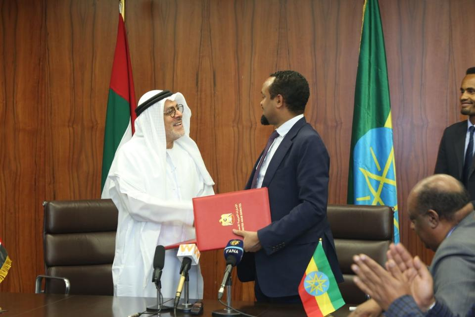 UAE fund agrees $100m loan to support Ethiopian SMEs
