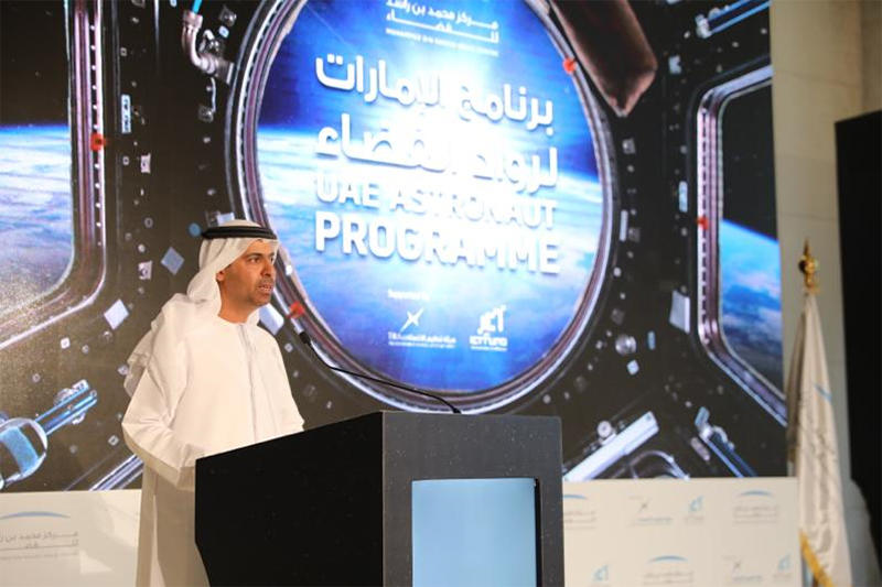 Hopes are high for first Emirati female astronaut