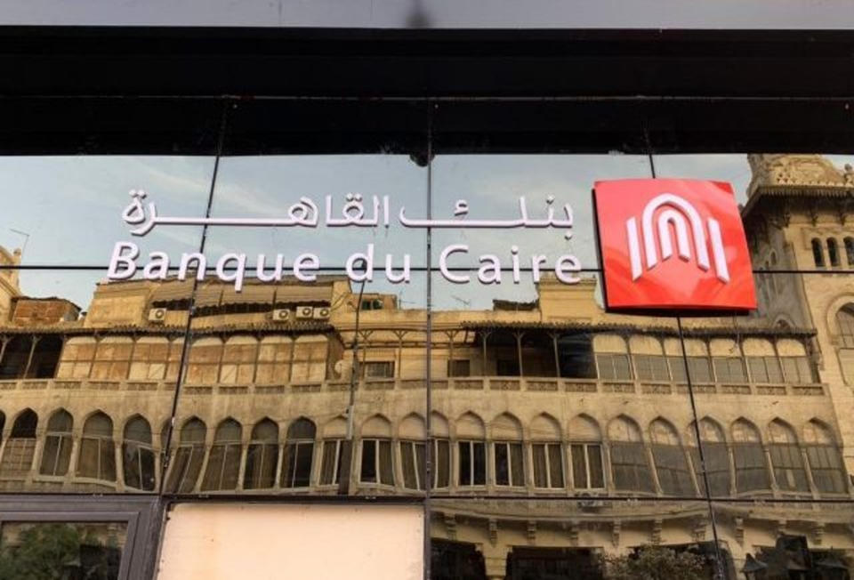 Abu Dhabi's ADDH said to eye stake in Banque du Caire
