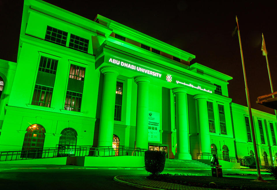 In pictures: UAE landmarks lit up in honour of Ireland's National Day