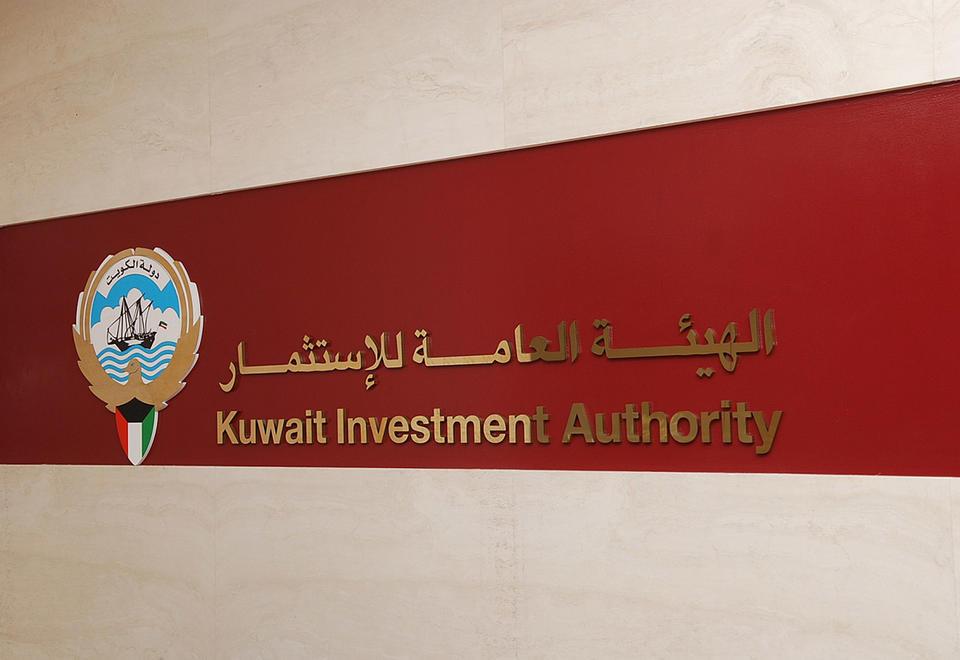 Kuwait fund sues London boss who 'blew' budget on bonuses