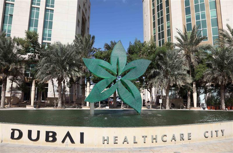 Dubai Healthcare City Authority reveals business relief package