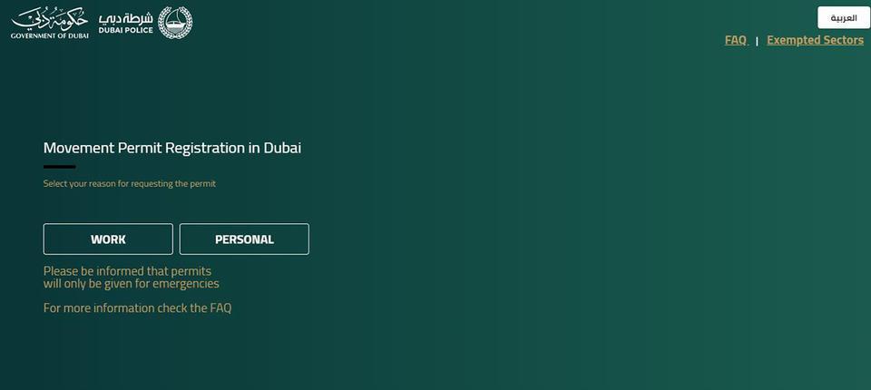 Coronavirus: changes made to Dubai movement permit website