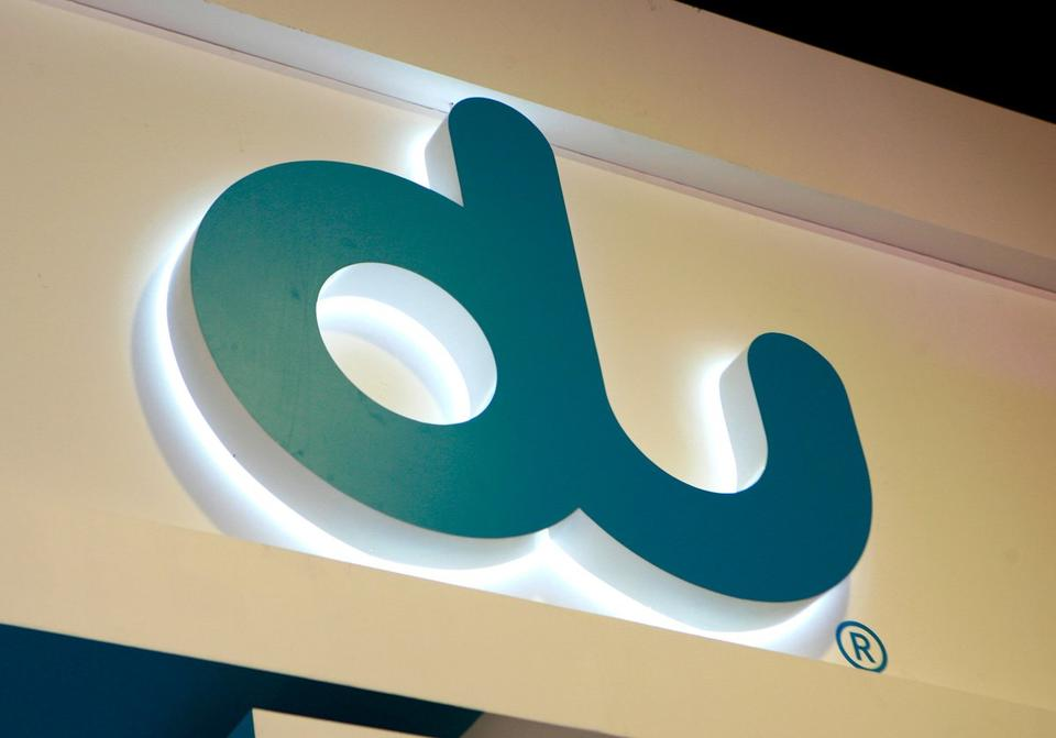 UAE telco Du reports 4.8% drop in year-on-year revenues for Q1