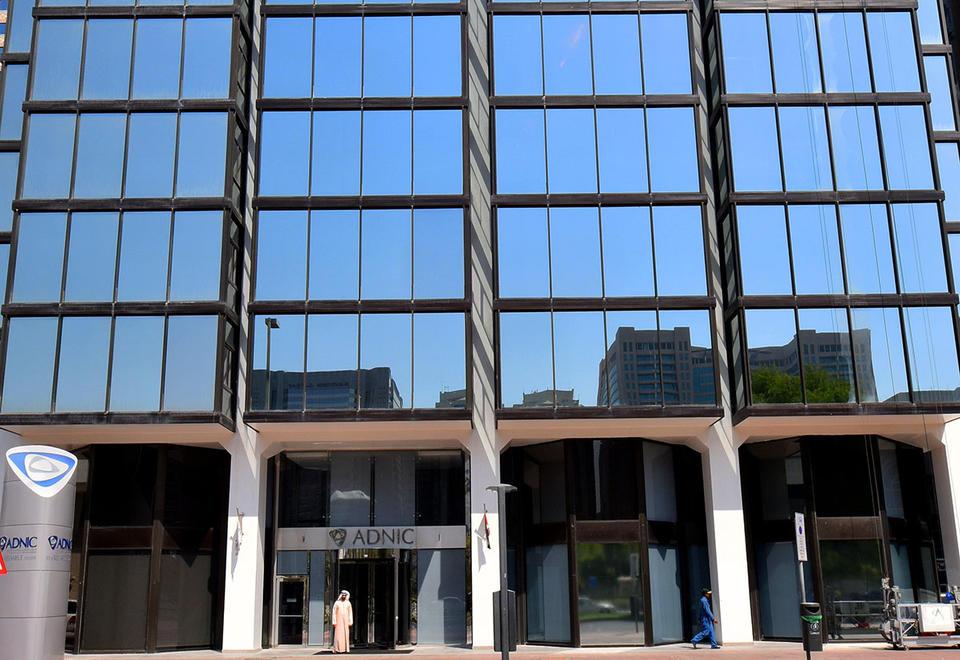 Abu Dhabi National Insurance Company reveals $33.3m net profit for Q1, 2020