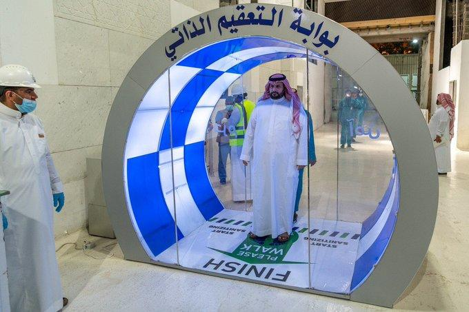 Saudi Arabia installs self-sterilisation gates at Grand Mosque