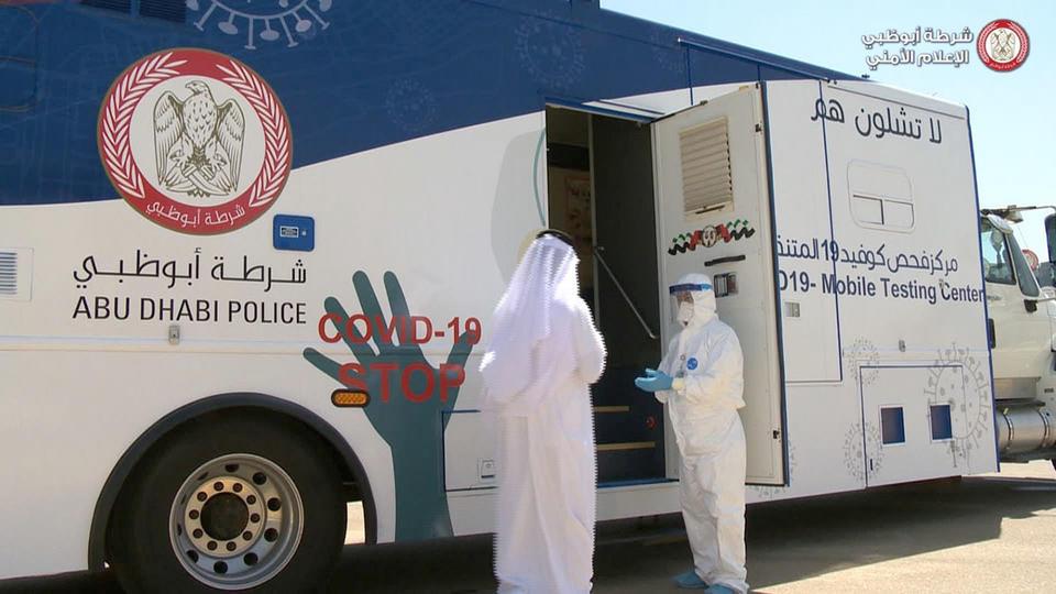 Abu Dhabi Police launches mobile coronavirus screening centre