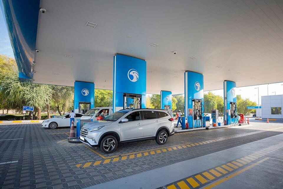 Abu Dhabi's ADNOC Distribution offers extra 10% of shares to investors
