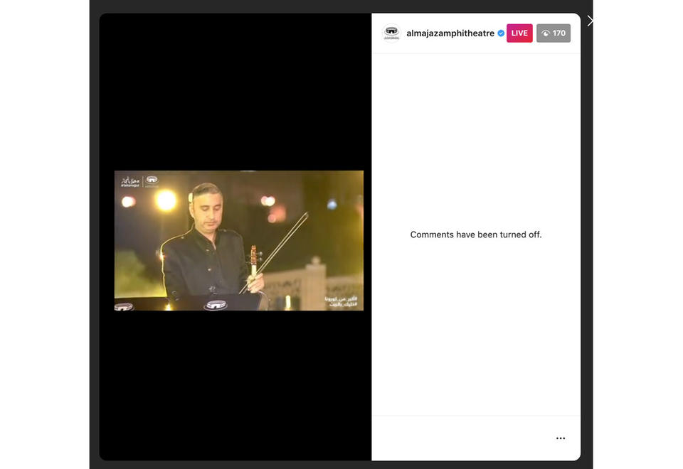 In pictures: Hatem Al Iraqi perform virtual Eid concert in Al Majaz Amphitheatre
