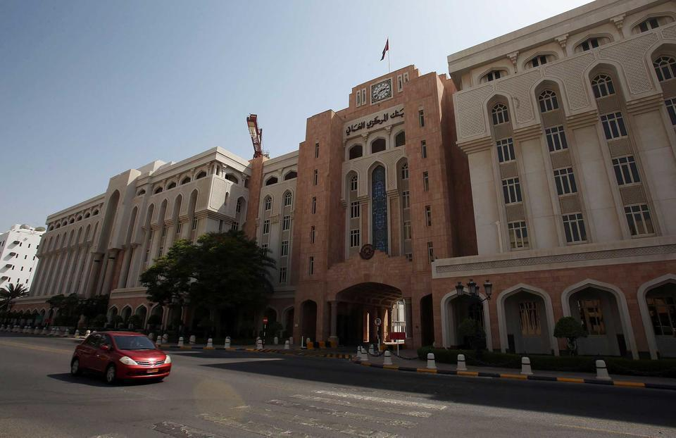 Fitch follows Moody's by downgrading Oman