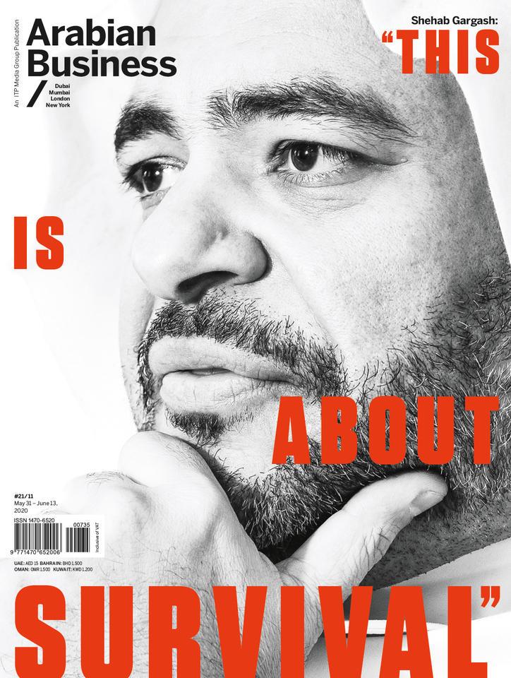 Arabian Business digital magazine: read the latest edition online