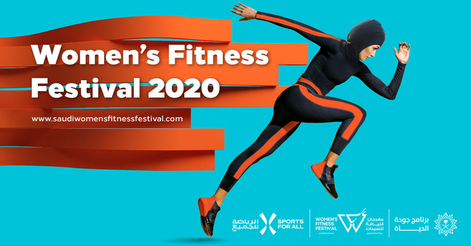 Saudi reveals online fitness festival to encourage women in sports