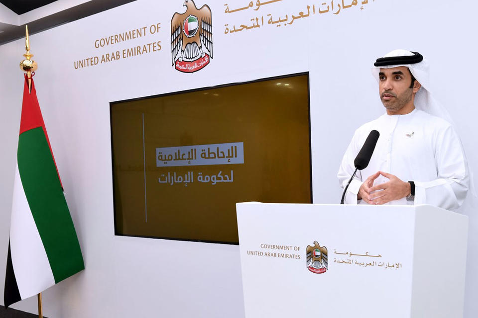 UAE says no tourism travel allowed in latest update