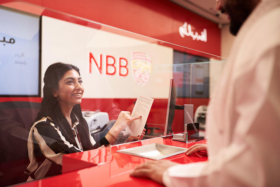 Bahrain's economy is 'reviving' with crucial months coming up, says National Bank of Bahrain CEO