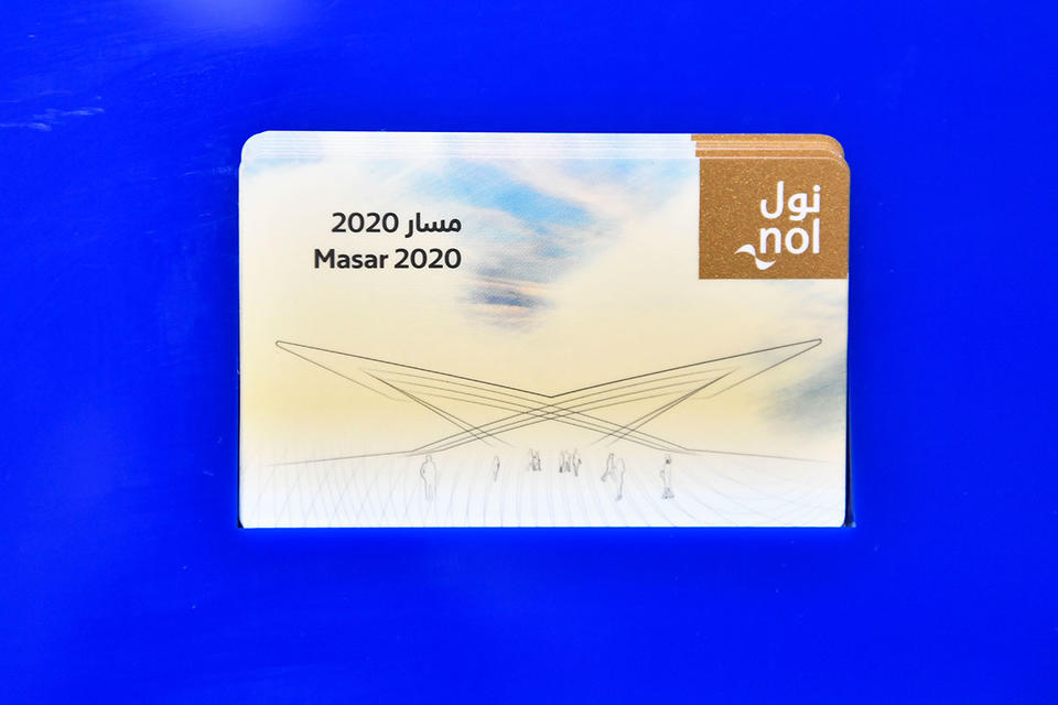 In pictures: Sheikh Mohammed launches Dubai Metro's Route 2020 Project