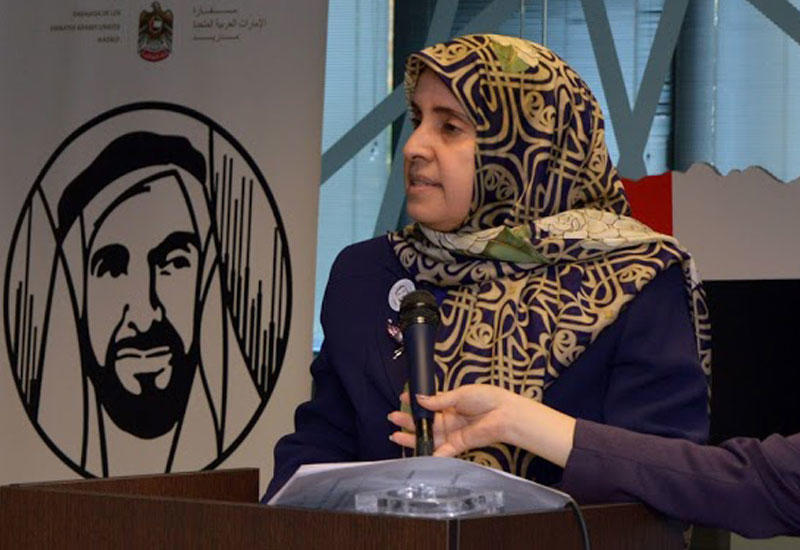UAE to present case to ICAO over airspace dispute