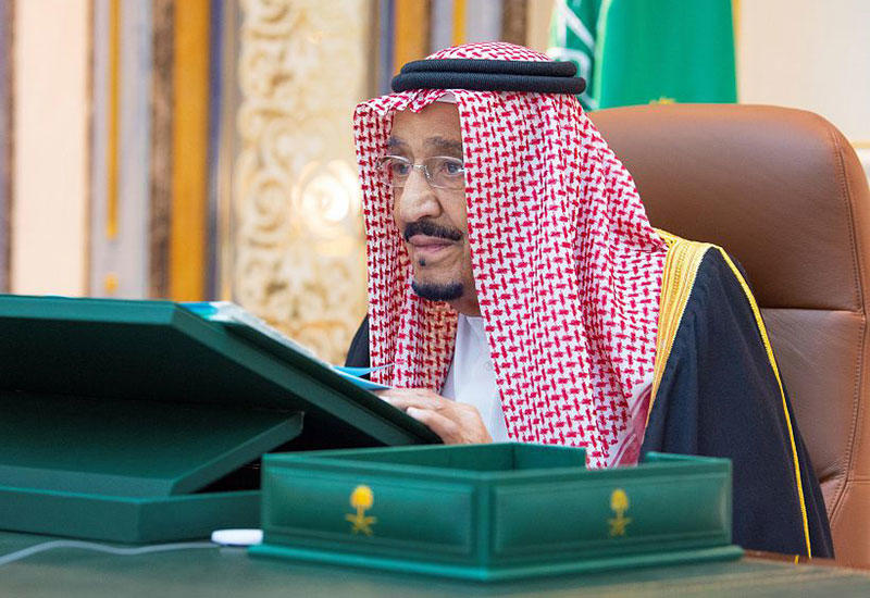 Saudi king leaves hospital after successful gall bladder surgery